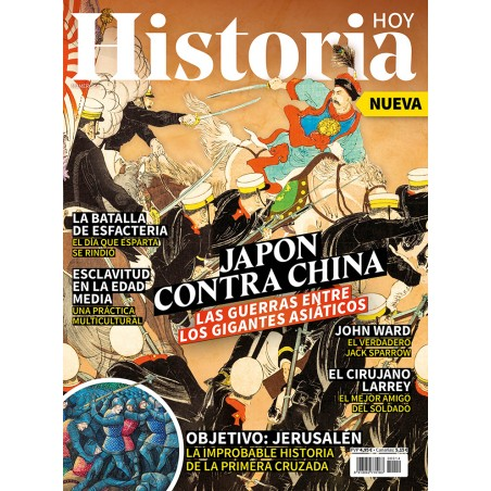 Historia Hoy - 07